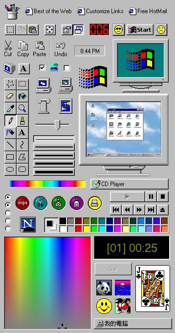 Windows 95 memorabilia